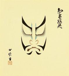 Kabuki Lipstick http://www.inspirefirst.com/2012/04/26/kabuki-lipstick/