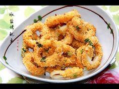 椒盐鱿鱼圈Salt and pepper squid rings