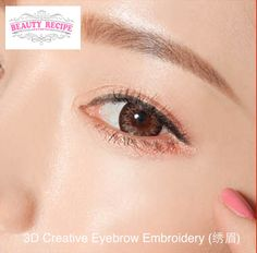 Why waste time and effort on drawing your brows, if you can have a natural-looking and perfect brows? Yes, it is possible with our 3D Creative Eyebrow Embroidery!  Contact us at:  🏠104 Jurong East St.13 #01-102 ☎ 65673568  🏠Marine Parade Central ☎ 98593982  🏠Orchard Gateway #B2-01 ☎ 67023062  Follow us at IG: https://www.instagram.com/thebeautyrecipe