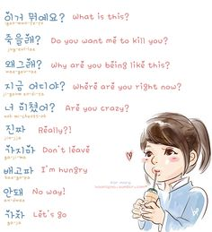 Common Korean drama phrases for possessive, mean lovers.