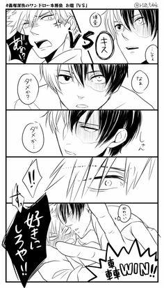 Todoroki & Bakugou