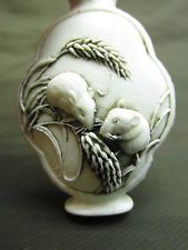 Traditional Chinese White Porcelain Carved Mouse & Ox Pattern Snuff Bottle Traditional Chinese, Woodcarving, Ox, Tins, White Porcelain, Vases, Bottles, Container, Cool Stuff
