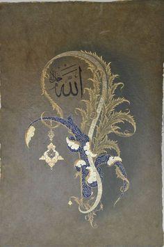 1 Beautiful Calligraphy, Islamic Art Calligraphy, Islamic Art Pattern, Pattern Art, Arabesque, Shabby Chic Art, Allah, Engraving Art, Iranian Art