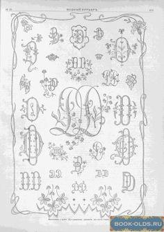 (1769) Gallery.ru / Фото #65 - 1906-часть 2 - paradisea