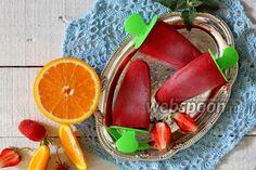 Приготовим клубнично-апельсиновый сорбет  Клубнично-апельсиновый сорбет — это натуральная свежесть, никакого жира и лишних калорий. Идеальный вкус, цвет и консистенция! Готовится сорбет очень легко и не только порадует вас вкусом, но и не отнимет у вас много времени. К тому же, сорбет без каких-либо добавок и красителей — это идеальное лакомство для детей в летнее время года. А для взрослых в сорбет можно добавлять ликёр или любой другой алкогольный напиток на ваш вкус.