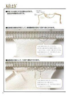 Книга по машинному вязанию.: elena_vea — ЖЖ Knitting, Photos, Tricot, Cast On Knitting, Stricken, Crocheting, Knits, Yarns, Stitches