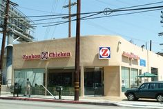 Zankou Chicken West Los Angeles  Address:  1716 S. Sepulveda Blvd.   Los Angeles, 90025  Store Hours  10 AM - 11 PM   Everyday