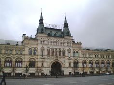 Moscow ,GUM