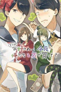 choromatsu, osomatsu san, and girlymatsu image