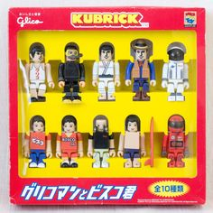 Glico Man & Bisco KunKubrick figure 10pc set Medicom Toy JAPAN ANIME