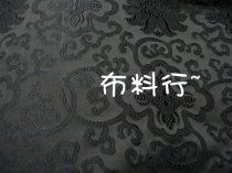 Black Rich Flower Brocade Fabric,Chinese Cloth, Fabric Shao Jun, Brocade Fabric, Chinese, Neon Signs, Cosplay, Flowers, Black, Black People, Royal Icing Flowers