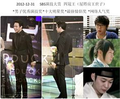 Yoochun, Trophy and The Show ❤️ JYJ Hearts