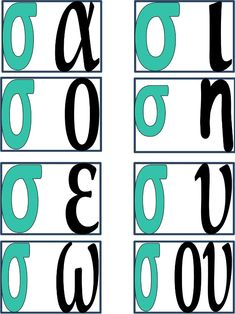 Καρτέλες συλλαβικής ανάγνωσης. Καρτέλες για παιδιά της α΄ δημοτικού, … Special Education, Fails, Letters, School, Money, Make Mistakes, Letter, Fonts, Calligraphy