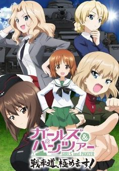 Recommended this week ☆☆You go to the web site by clicking the image.Official Website→http://garupan-game.bngames.net/ #psvita