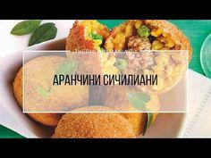 Аранчини сичилиани ( рисовые шарики) - Рецепт Термомикс.