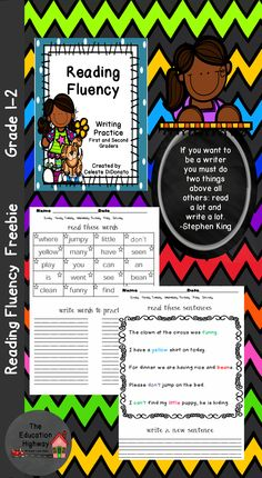 Reading Fluency and writing practice. Seven pages of reading and writing practice. The Education Highway #TpT #reading