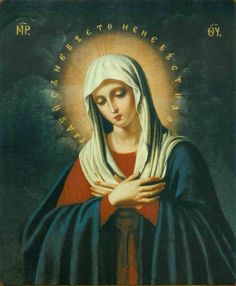 Blessed Mother Mary, Blessed Virgin Mary, Catholic Art, Religious Art, Hail Holy Queen, Virgin Mary Art, Church Icon, Images Of Mary, Jesus Christ Images