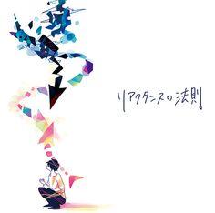 ミュージック・ジャケット大賞 2014 | MUSIC JACKET AWARD
