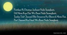 Hindi Shayari Hindi, Hindi Quotes, Poetry Quotes, I Know, Knowing You, Love Quotes, Reading, Cover, Books