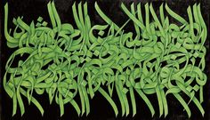 Echo of the Word - but does it float Echo of the Word Calligraphic works from Iran Title from a painting by Mohammad Ehsai