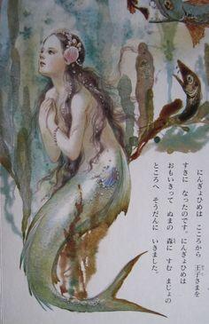 the little mermaid by itsuko azuma Tags: itsuko azuma Illustration mermaid Mermaids little mermaid azuma itsuko Fantasy Mermaids, Real Mermaids, Mermaids And Mermen, Magical Creatures, Fantasy Creatures, Sea Creatures, Mermaid Fairy, Mermaid Tale, Sirens