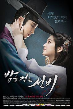 Lee Joon Ki and Lee Yoo Bi in Scholar Who Walks the Night, coming soon to DramaFever! http://1hop.co/oujcu/jtlaq/