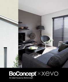 BoConcept®×xevo An ideal house by BoConcept