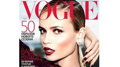 A woman should have an arm.. Way to go Russian Vogue on the awesome photoshop work..