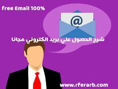 كيف تحصل علي بريد الكتروني مميز مجانا مع ctemplar Free Email, Movies, Movie Posters, Films, Film Poster, Cinema, Movie, Film, Movie Quotes