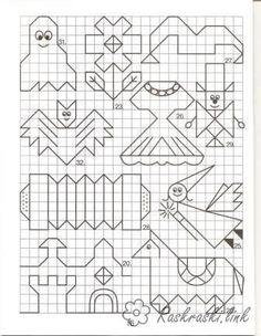 Раскраски Графический диктант Раскраска по клеточкам, графический диктант, лошадь, замок, фея, платье, цветок, летучая мышь, привидение