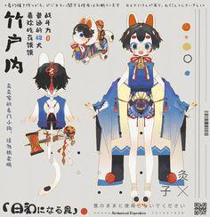 Character Design Animation, Fantasy Character Design, Character Design References, Character Design Inspiration, Character Concept, Character Art, Concept Art, Cute Characters, Cute Art