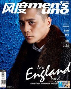 Chinese actor Liu Ye