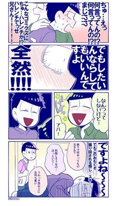 Manga, Comics, Mango, Manga Anime, Manga Comics, Comic Book, Cartoons, Comic, Comic Strips