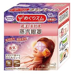 KAO Megurhythm Hot Steam Eye Mask, Lavender Sage The megurhythm steaming hot eye mask instantly heats up to about and relaxes you and your eye area The soothing warmth lasts from minutes to dissolve away the day's stress 14 Masks Winter Beauty Tips, Beauty Tips For Hair, Natural Beauty Tips, Diy Beauty Makeup, K Beauty, Asian Beauty, Skin Care Regimen, Skin Care Tips, Skin Tips