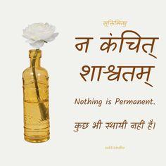 Sanskrit Quotes, Sanskrit Mantra, Gita Quotes, Sanskrit Words, Motivational Quotes In Hindi, Hindi Quotes, Sanskrit Language, Nothing Is Permanent, Life Skills