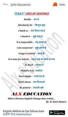 English Speaking Practice, Advanced English Vocabulary, English Learning Spoken, Learn English Grammar, English Writing Skills, Learn English Words, English Word Book, English Story, Hindi Language Learning