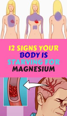 If you lack magnesium in your body, it could lead to serious health issues so watch out for these 12 signs of low magnesium Health Diet, Health And Wellness, Health Fitness, Minerals For The Body, Muscle And Nerve, Heath And Fitness, Body Training, 12 Signs, Natural Health Remedies