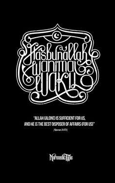 Hasbunallah Typography on Behance