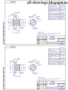 Машиностроительные чертежи: Чертежи шестерен станка 1К62