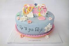 עוגת קופסת תכשיטים | עוגל'ה