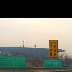 중국 텐진 20120304