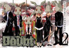 Doubt vol. 4 by Yoshiki Tonogai Doubt Manga, Mysterious Events, Psychological Horror, Viz Media, Dengeki Daisy, Mirai Nikki, Best Mysteries, Online Friends, Pandora Hearts