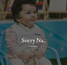 Alishna khan ♥ Cute Baby Quotes, Cute Funny Quotes, Funny Quotes For Kids, Funny Jokes, Heartless Quotes, Funny Baby Images, Sorry Quotes, Funny Dialogues, Kalam Quotes