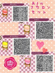 Animal Crossing: New Leaf & HHD QR Code Paths.. You Can Find More Patterns in my ACNL path/designs board, New Leaf Outfits board, Bumbury Board, Acnl Tutorial board, Acnl Pic.'s ect Board lol Enjoy =^T^=