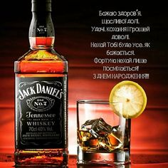 Happy Birthday Pictures, Happy Anniversary, Whiskey Bottle, Happy Brithday, Happy Birthday Images