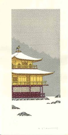 Kinkakuji in the snow, woodblock print by 加藤晃秀 (Teruhide Kato). From set of prints at http://www.hanga.co.jp/shopbrand/002/003/X/