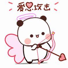 Cute Anime Cat, Cute Bunny Cartoon, Cute Cartoon Images, Cute Images, Cute Panda Wallpaper, Kawaii Wallpaper, Panda Wallpapers, Cute Cartoon Wallpapers, Cute Good Morning Gif