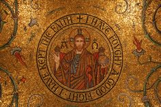 St Louis Cathedral Mosaic
