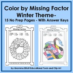 Multiplication Fact Flash Card Animal Theme from Gramma Elliott ...
