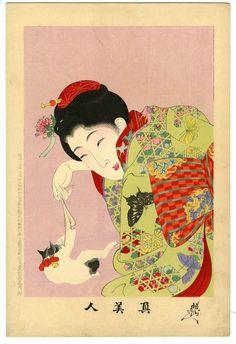Shukado sells Ukiyoe, Japanese woodblock prints, Shin hunga and Japanese paintings. Japanese Bobtail, Japanese Cat, Japanese Culture, Japanese Painting, Chinese Painting, Chinese Art, Bobtail Japonais, Samurai, Asian Cat